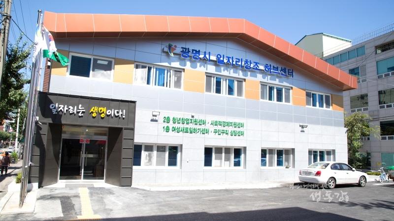 광명시 청년창업팀 '건강한친구들', 신한은행 임직원 건강 책임진다