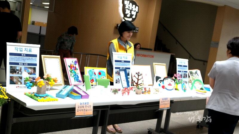 치매극복의 날 기념 치매예방 건강 강좌 개최