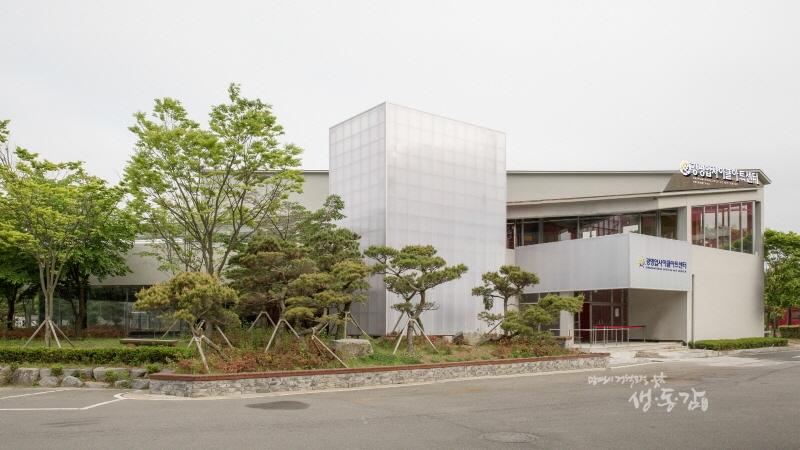 광명업사이클아트센터, 체험교육프로그램 공모전 성황