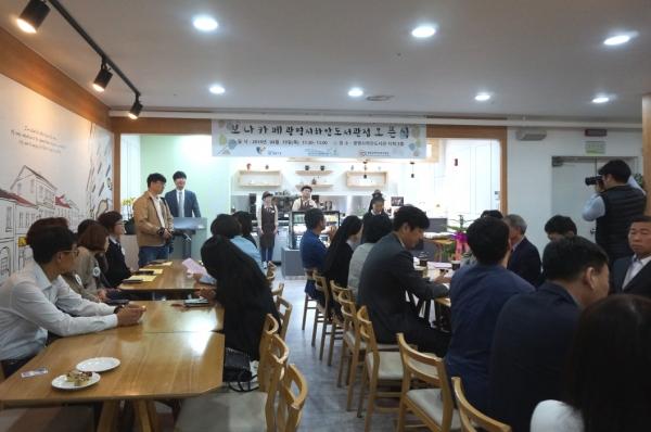 보나카페 10호점 오픈…장애인 일자리 보고(寶庫)로 자리매김
