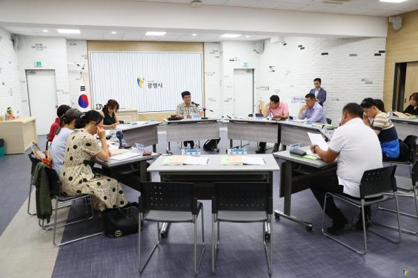 광명시 시정혁신위원회, 민선7기 혁신과제 완성에 집중